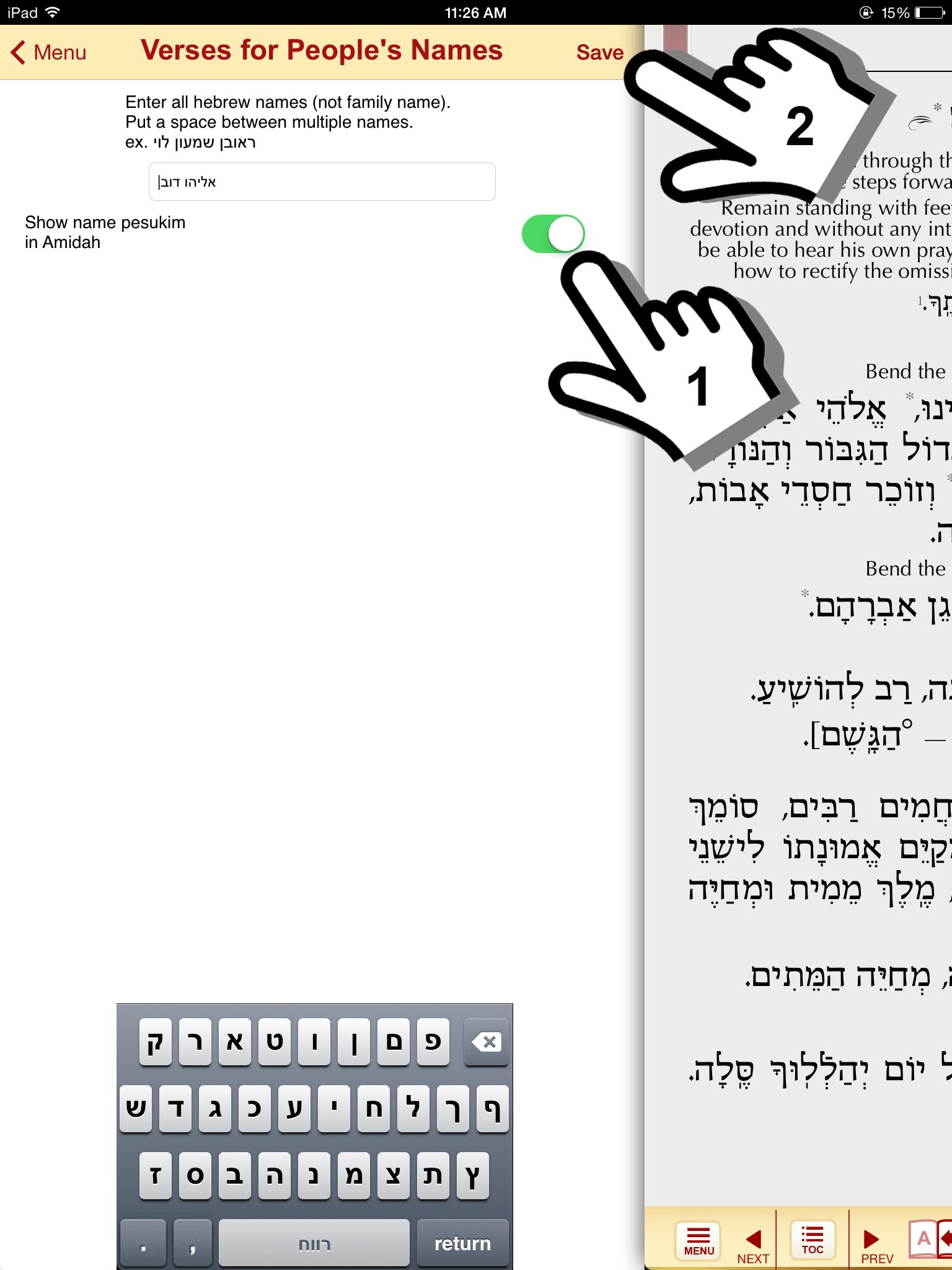 Help/Info